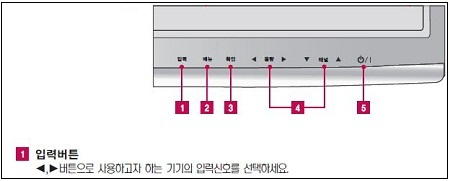 input-3.jpg