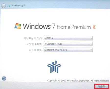 install_2.jpg
