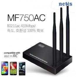 [Netis] 공유기 MF750AC